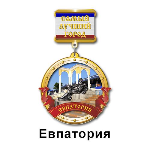 """Деревянный магнит Медаль """"Лучший город"""" Евпатория"""