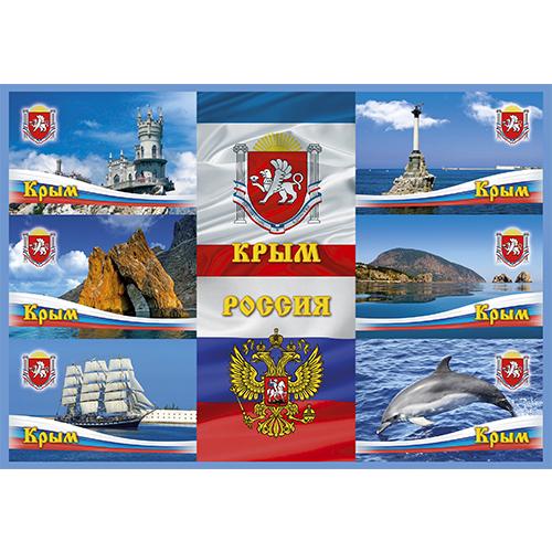 Набор мягких магнитов Крым   (21,5*15,3) (8 шт)