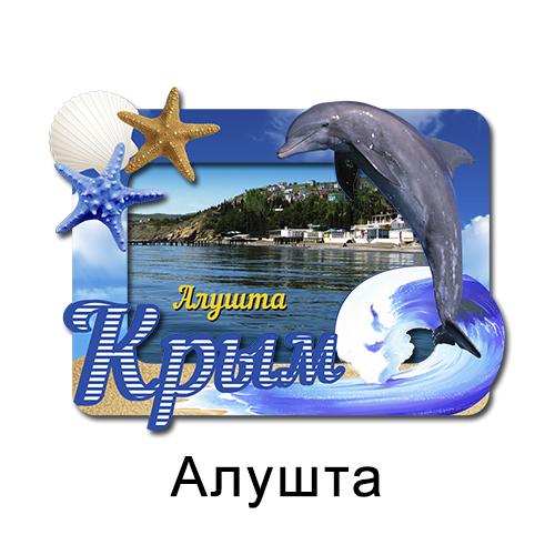 Деревянный магнит Рамка Дельфин Алушта