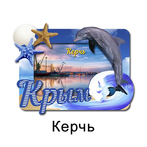 Деревянный магнит Рамка Дельфин Керчь