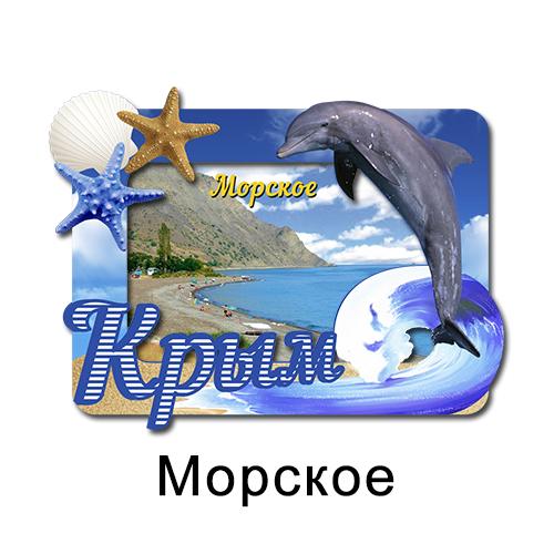 Деревянный магнит Рамка Дельфин Морское