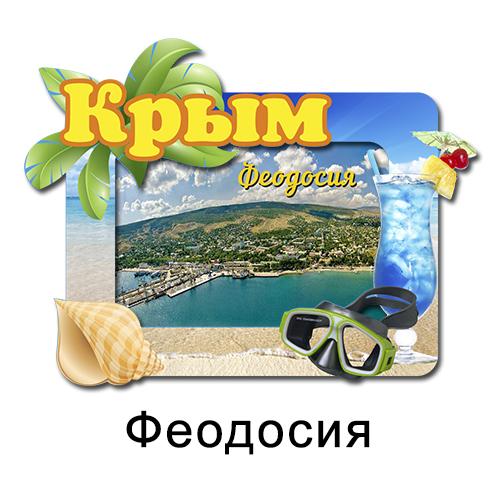 Деревянный магнит Рамка Ракушка Феодосия