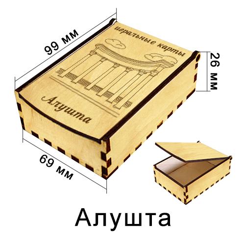 Деревянная упаковка для Карт Алушта