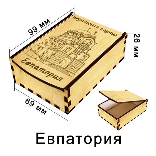 Деревянная упаковка для Карт Евпатория