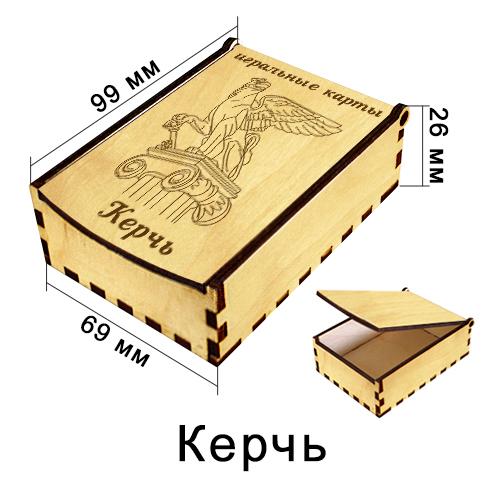 Деревянная упаковка для Карт Керчь