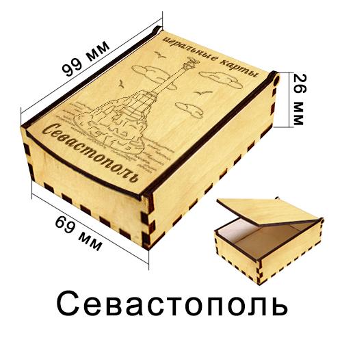 Деревянная упаковка для Карт Севастополь