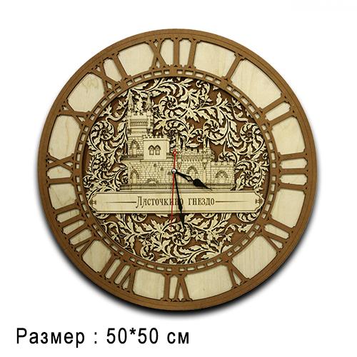 Часы настенные Деревянные Резные Ласточкино Гнездо