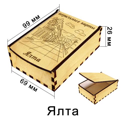 Деревянная упаковка для Карт Ялта