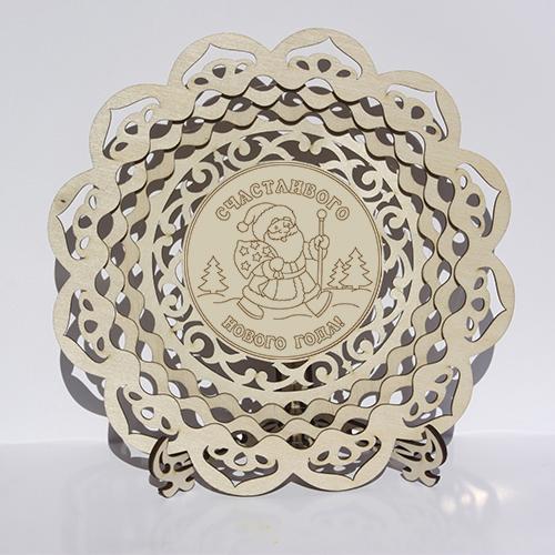 Тарелка деревянная резная 21,5 см Новый Год