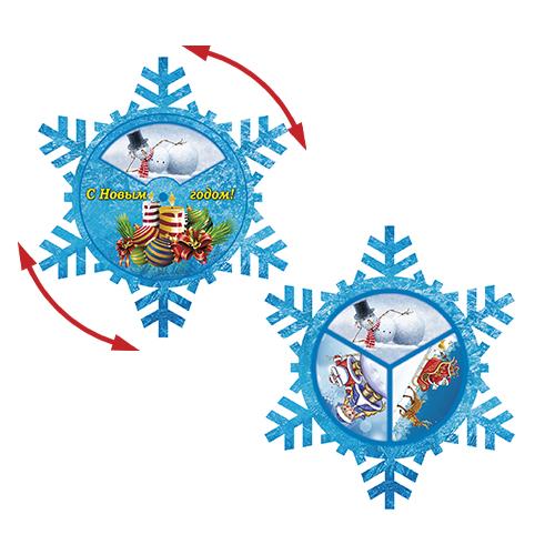Деревянный магнит Снежинка крутящаяся Новый Год