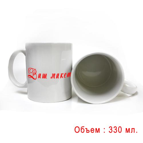 Чашка Сувенирная Керамическая Ваш макет