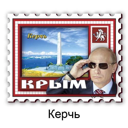 Деревянный магнит 3Д марка Керчь Путин