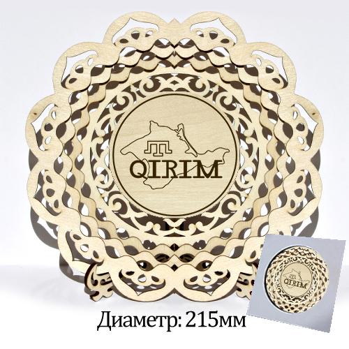 Тарелка деревянная резная 21,5 см Крым Тамга