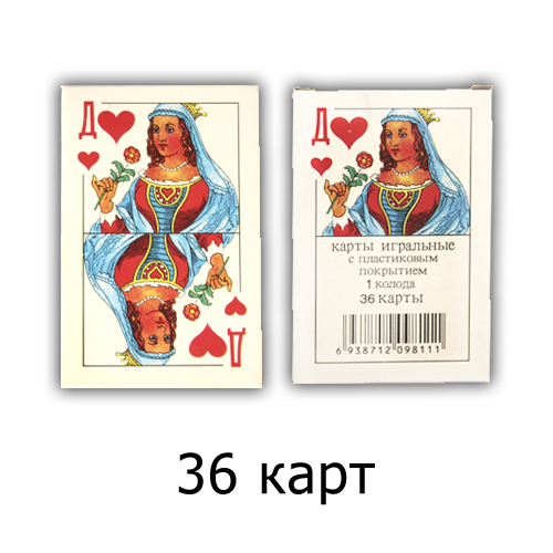 """Карты игральные """"Дама"""" (36 шт)"""