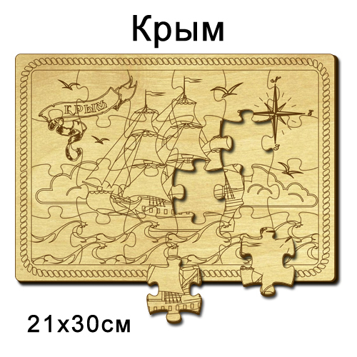 Пазлы деревянные сувенирные А4 Крым