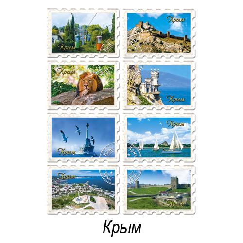 Набор Акриловых магнитов Крым 8 шт
