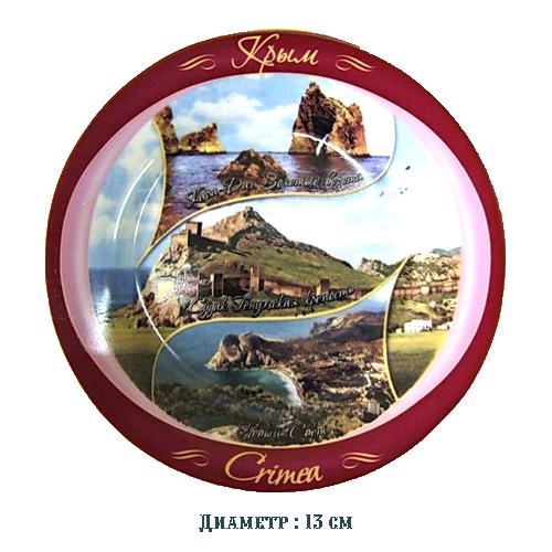 Тар керам Крым цв 13см  - панорама Судак-Новый Свет