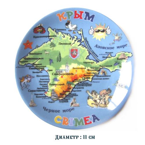 Тар керам Крым цв 11см - Карта Крыма