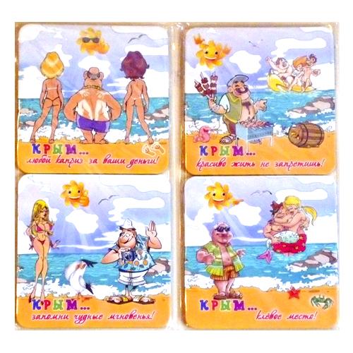 Наб костеров (9х9см-4шт.) - картон - КРЫМ пляж