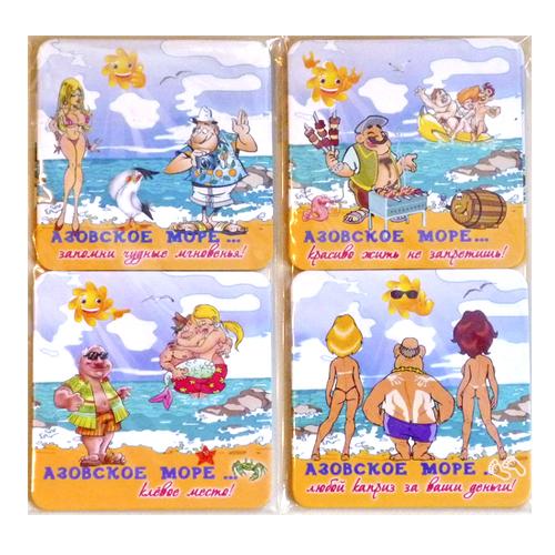 Наб костеров в пэт  (4шт) - картон - 2-х-стор - АЗОВСКОЕ МОРЕ пляж