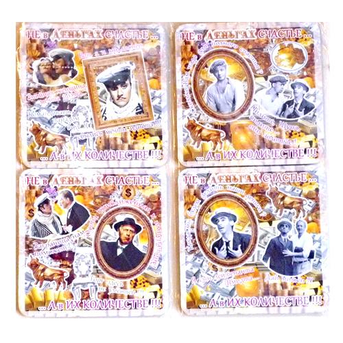 Наб костеров в пэт  (4шт) - картон - 2-х-стор - ДЕНЬГИ Золотой телёнок