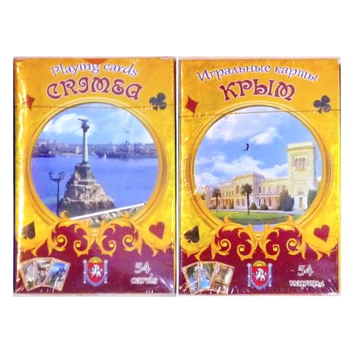 Карты игральные - виды Крыма, выпуск 2, 54шт. - жёлтая