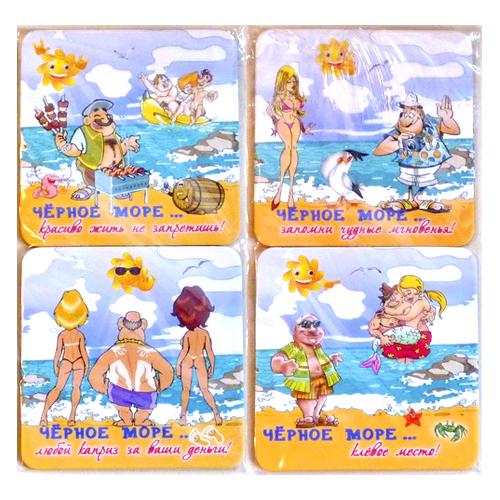Наб костеров в пэт  (4шт) - картон - 2-х-стор - ЧЁРНОЕ МОРЕ пляж