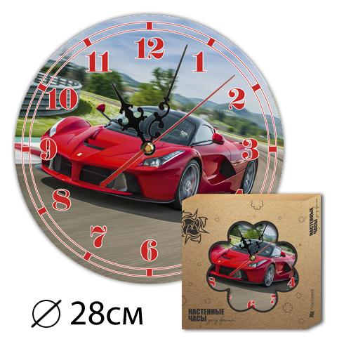 Часы Деревянные Цветные Машина