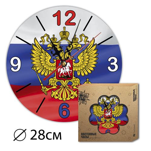 Часы Деревянные Цветные Герб России
