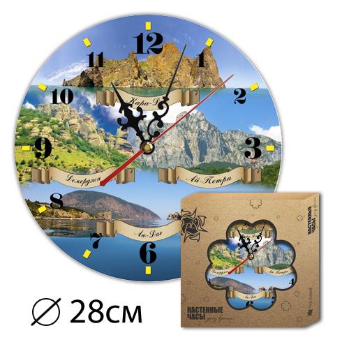 Часы Деревянные Цветные Крым Горы