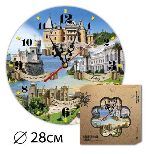 Часы Деревянные Цветные Крым Дворцы