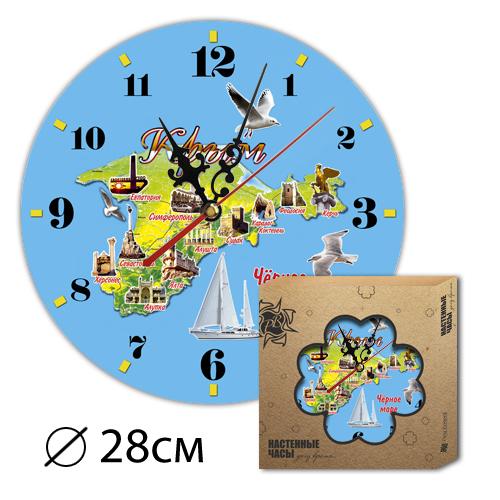 Часы Деревянные Цветные Крым Карта
