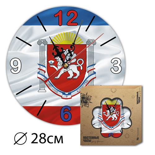 Часы Деревянные Цветные Крым Герб