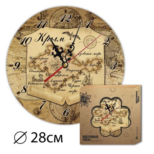 Часы Деревянные Цветные Крым Карта Ретро