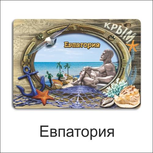 Деревянный магнит Иллюминатор  Евпатория