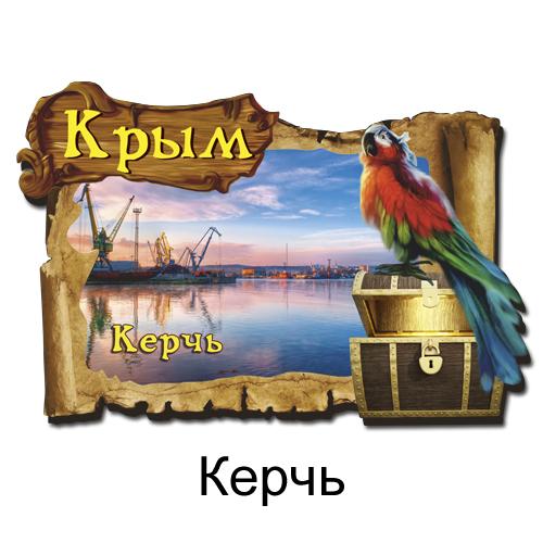 Деревянный магнит Пиратский с Попугаем Керчь