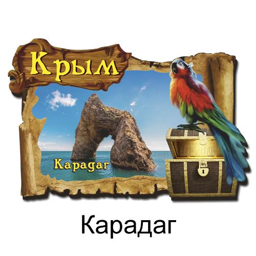 Деревянный магнит Пиратский с Попугаем Карадаг