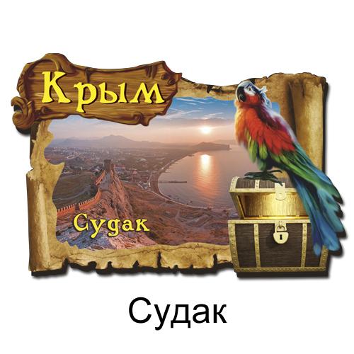 Деревянный магнит Пиратский с Попугаем Судак
