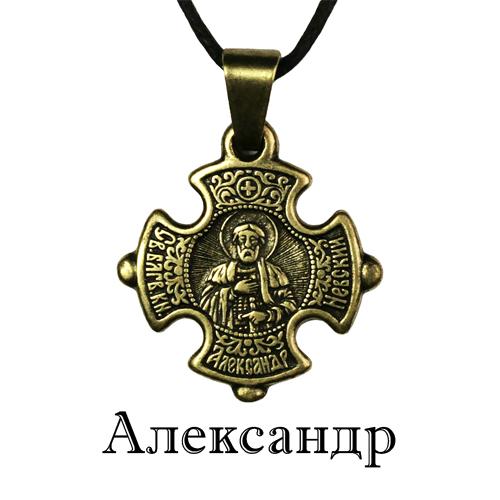 Именной нательный крестик Александр