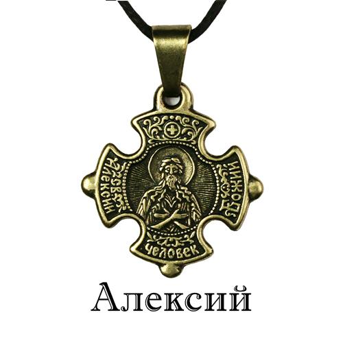Именной нательный крестик Алексей