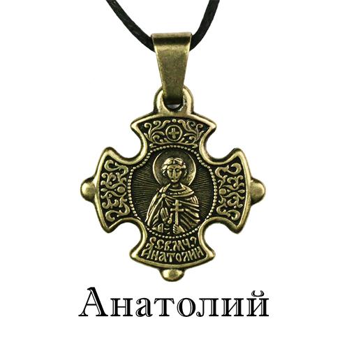 Именной нательный крестик Анатолий
