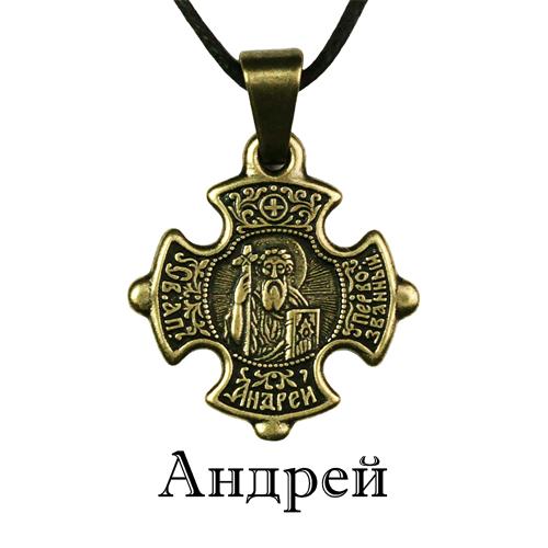 Именной нательный крестик Андрей