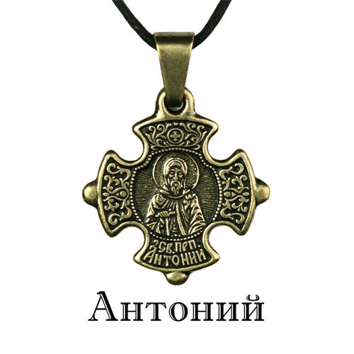 Именной нательный крестик Антон