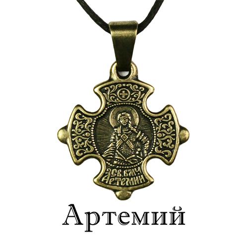 Именной нательный крестик Артем