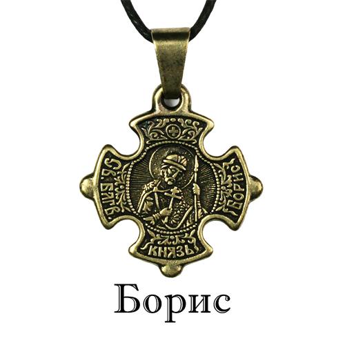 Именной нательный крестик Борис