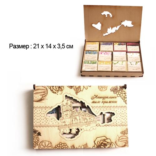 Набор натурального Крымского мыла в Деревянной упаковке 12 шт в наборе