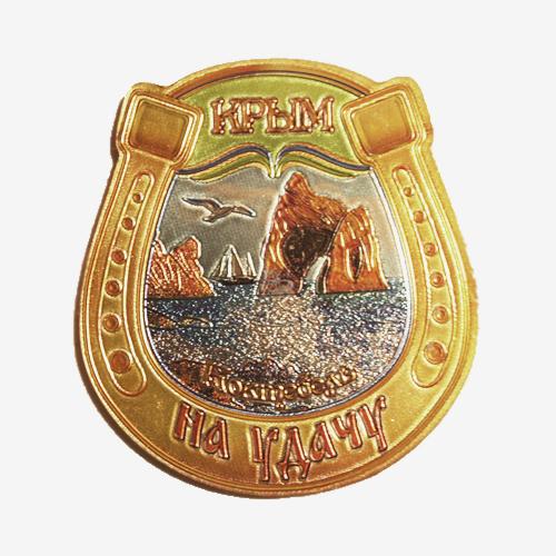 Магн фол Крым - Коктебель ЗВ - подкова (2вида)