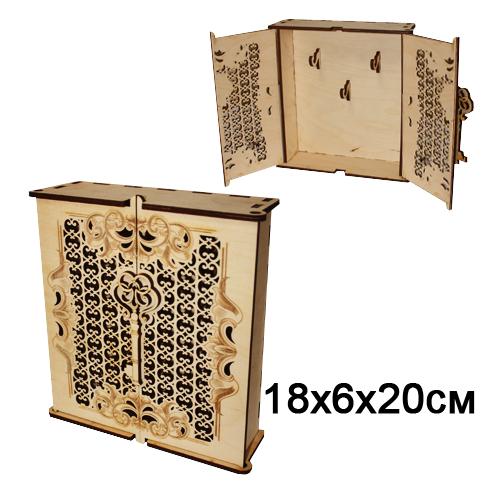 Ключница резная деревянная Шкафчик с Ключом 18*6*20 см