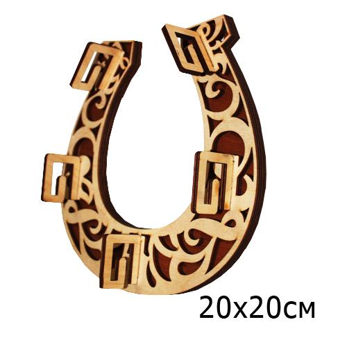 Ключница резная деревянная Подкова на счастье 20*20 см