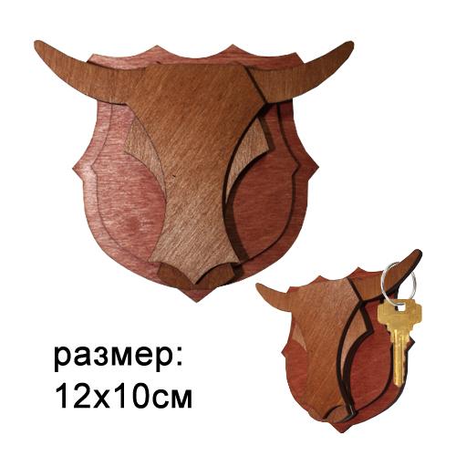 Ключница резная деревянная Бык на щите  12*10см